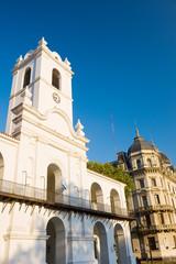 Cabildo (historic town council building), Plaza de Mayo, Buenos Aires, Argentina