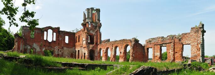 Ruinen vom Graf Haus Tereshtschenko in Zhitomyr, Ukraine