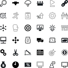 business vector icon set such as: id, scissor, hierarchy, room, link, deadline, one, glass, hand, shipping, 3d, calendar, presentation, point, metal, healthy, down, salon, crowd, plain, holiday