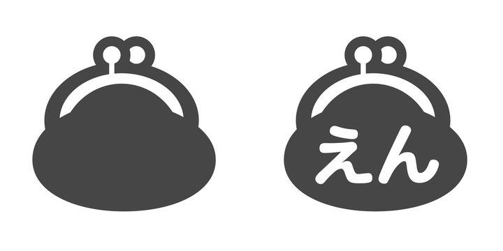 財布・お金・算数・お小遣いイメージ素材:シンプルでかわいい日本の通貨「えん」入りがま口