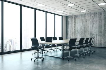 Contemporary conference room interior
