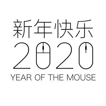 Chinese new year rat modern background vector