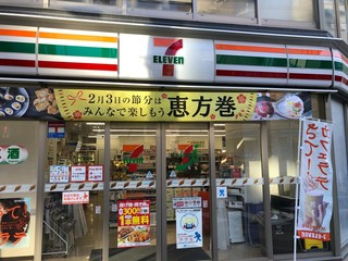 TOKYO, JAPAN - February 3, 2019: 7-11 Store. Japan has more 7-Eleven locations and largest convenience store combini chain. Oden, Sando, Onigiri, Bento, Soba.