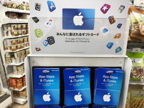 TOKYO, JAPAN - Febraury 5, 2019: Apple Store and iTunes gift cards at 7-11 store.