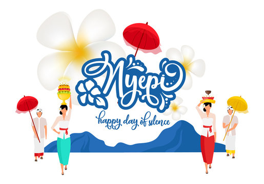 nyepi stock photos and royalty free images vectors and illustrations adobe stock adobe stock