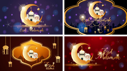 In de dag Kids Four background designs for Muslim festival Eid Mubarak