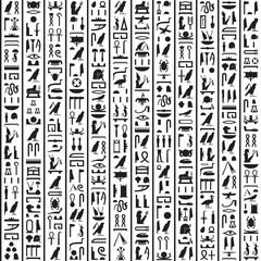 Hieroglyphs of Ancient Egypt black vertical