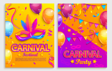 Set of flyers for carnival festival.Mask with feathers,confetti,balloons,flags for party.Mardi gras festive,carnaval, fesival,masquerade,parade.Template for design invitation banners.Vector