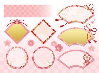 ピンクや赤の可愛らしい和柄フレーム