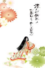 年賀状素材十二単と和菊に和桜のイラスト賀詞入りテンプレート