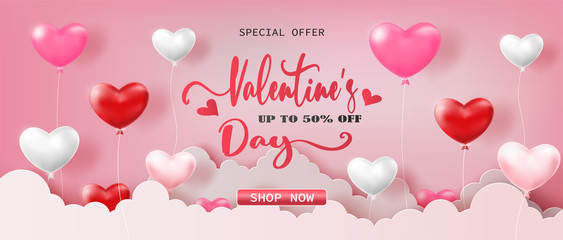 Happy Valentine's Day banners with discount offer on special occasion, give voucher, paper art style.