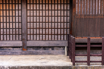 Obraz 200104さんまちZ028 - fototapety do salonu