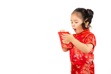 Little girl happy face in chinese new year time on white background