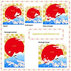 桜と鶴のバナーセット スクエアーなど四角タイプ