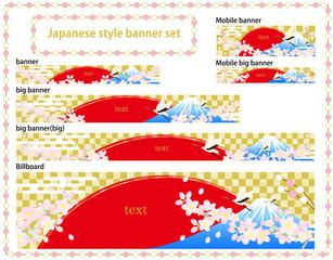 桜と鶴のバナーセット モバイルバナーなど横長タイプ
