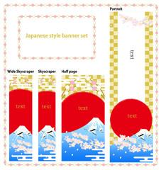 桜と鶴のバナーセット スカイスクレイバーなど縦長タイプ