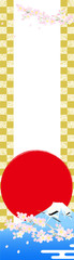 桜と鶴のバナー ポートレートサイズ