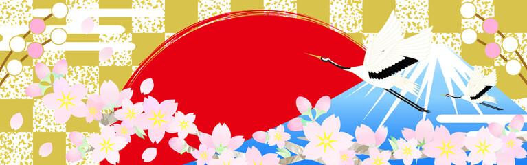 桜と鶴のバナー モバイルバナーサイズ