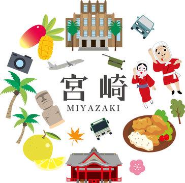 宮崎県 観光 旅行