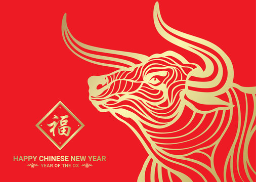 Happy Chinese new year and year of the Ox card with Gold Ox cow abstract line on red background vector design (Chinese word mean blessing)