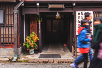 Obraz 200104さんまちZ047 - fototapety do salonu