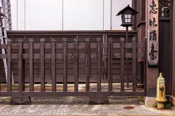 Obraz 200104さんまちZ072 - fototapety do salonu