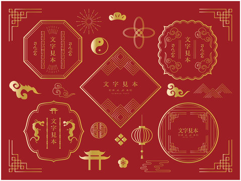 中華風フレーム 枠