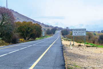 Road and landscape in the Golan Heights