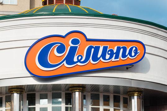 Kiev/Ukraine - November 26, 2015 - Singboard of the new Silpo supermarket in Geroiev Stalingrada, 8, in the Obolon district of Kiev, Ukraine