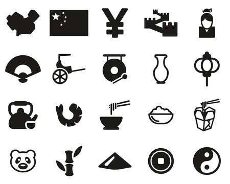 China Country & Culture Icons Black & White Set Big