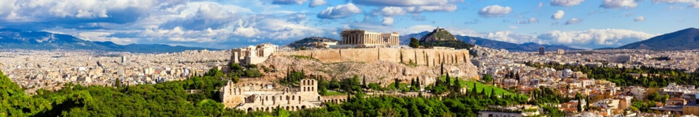 Poster Athene Panorama of Athens with Acropolis hill.