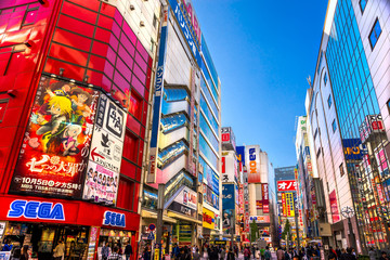 TOKYO, JAPAN - NOVEMBER 13, 2014: Akihabara game district in Tokyo. The district is a major shopping area for electronic, computer, anime, games and otaku goods.