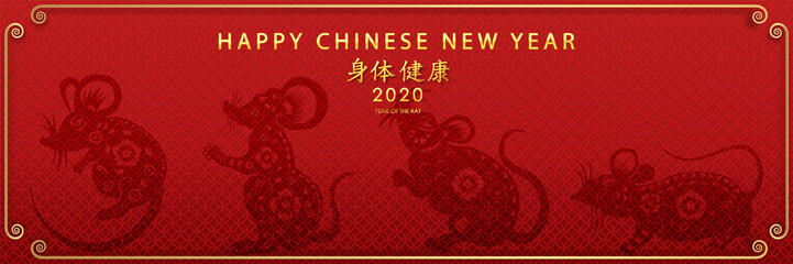 Chinese traditional template of chinese happy new year on red Background as year of rat, healthiness, lucky and infinity concept. (The Chinese letter is mean happy new year).