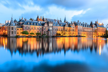 Evening lights at Binnenhof palace