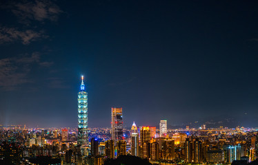 cityscape scene, Taipei 101 tower and other buildings. Taiwan.