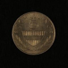 Vorderseite einer ehemaligen Österreichischen 5 Schilling Münze