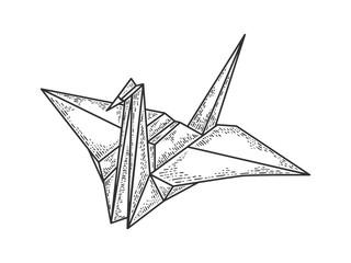 Origami Crane Sketch Vector & Photo (Free Trial) | Bigstock | 240x320