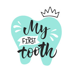 Vector lettering illustration of My first tooth. Ready congratulations for baby, parents. Typography poster with dental care quote, tooth icon, crown. Stylish motivational text for medical cabinet.