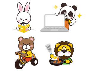 絵本を読むうさぎ ノートパソコンとパンダ 三輪車に乗る熊 料理をするライオン