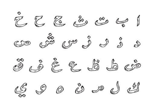 Arabic alphabet. Hand drawn doodle Arabic letters - vector illustration
