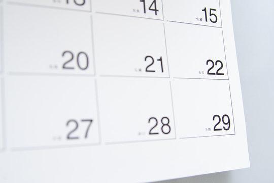 うるう年のカレンダー