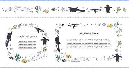 水族館の海の生物のフレーム