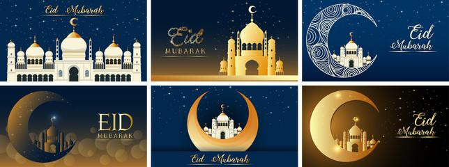 Wall Murals Kids Six background designs for Muslim festival Eid Mubarak