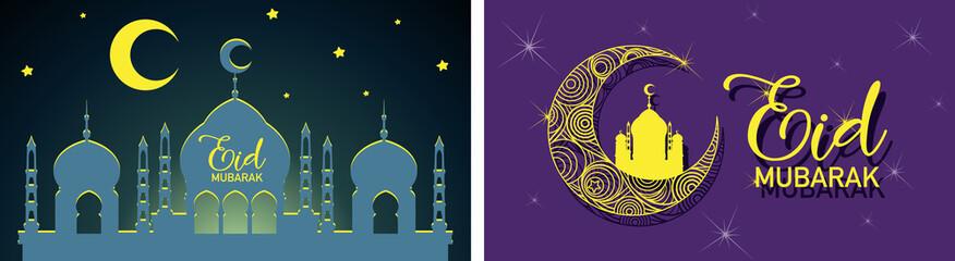 Foto op Canvas Kids Background design for Muslim festival Eid Mubarak