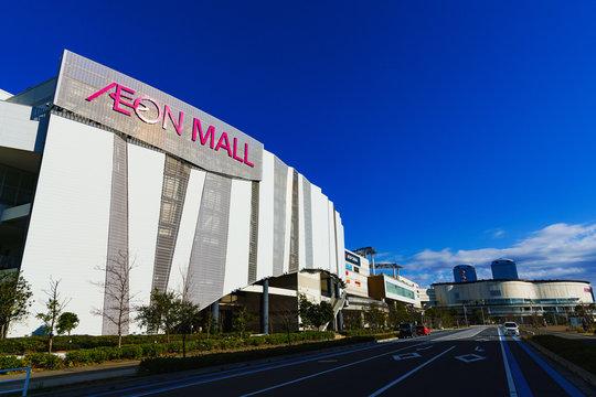 幕張新都心 イオンモール幕張新都心 イオンモール ショッピングセンター 風景 幕張 千葉 日本