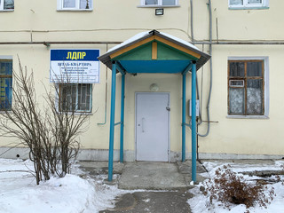 Kyshtym, Russia, January, 15, 2020. Entrance to the building of the LDPR office in the city of Kyshtym in winter. Russia, Chelyabinsk region