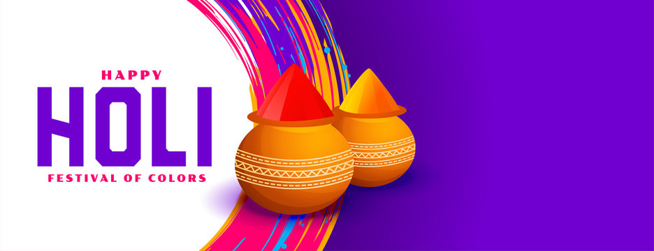 indian happy holi festival banner with text space
