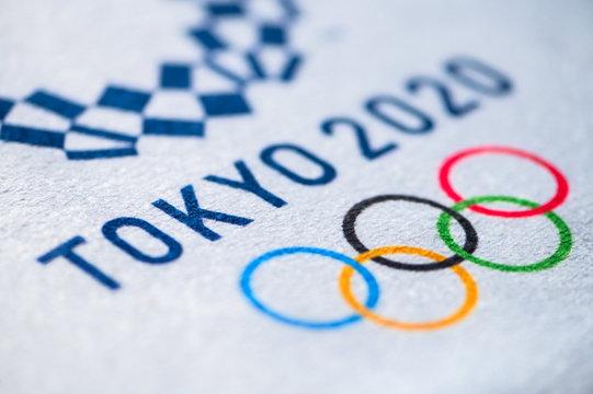 TOKYO, JAPAN, JANUARY. 20. 2020: Detail on logo, summer olympic game. tokyo 2020, white background