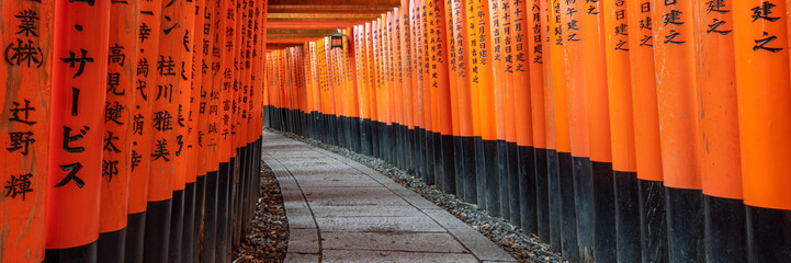 Wall Mural - Fushimi Inari Taisha