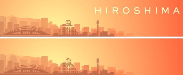 Hiroshima Beautiful Skyline Scenery Banner